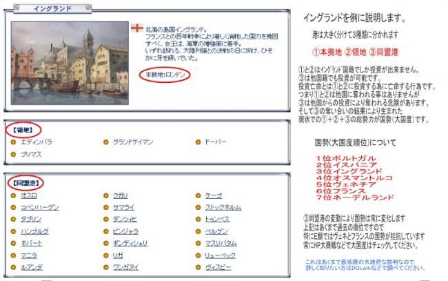 Eng_convert_20101217172138.jpg