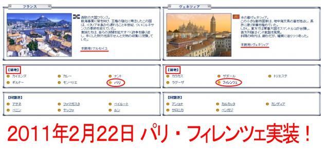 nb_convert_20101224222422.jpg
