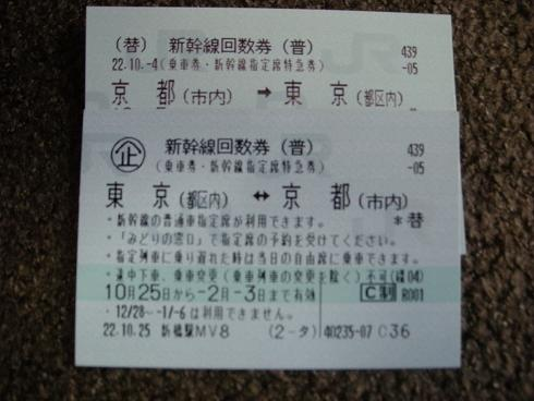 2010.1105 002