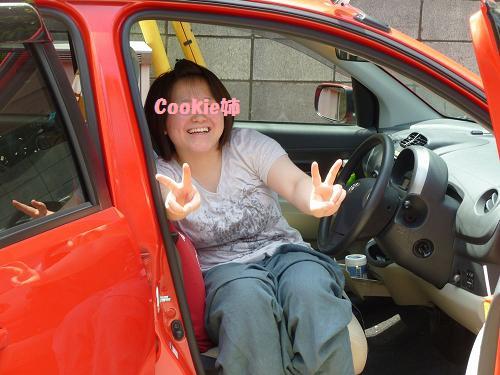 無事到着 初心者マークで運転でした。