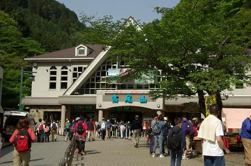 110504-03takaosanguchi.jpg