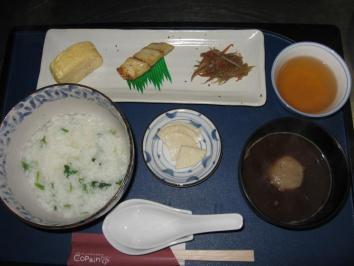 0107 七草粥ランチ