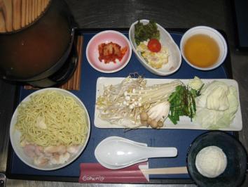 1203 ぐつぐつホルモン鍋定食