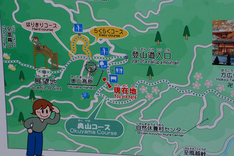奥山高原案内図