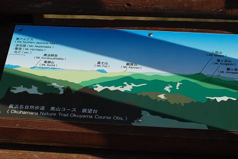 富士山が見えるそうだ