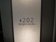 201002216.jpg