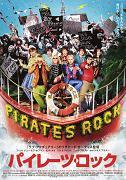 pirates0.jpg