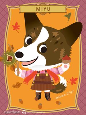 miyu_autumn_400px.jpg