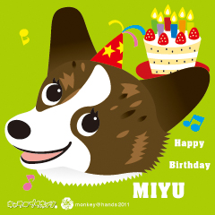 miyu_birthday06.jpg