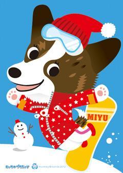 miyu_snowbord.jpg