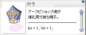 Image630.jpg