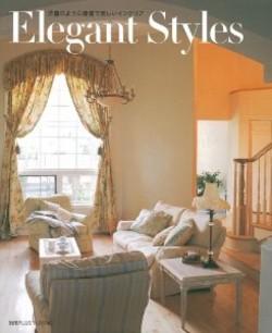 elegantstylebook.jpg