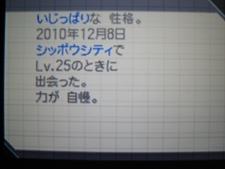 agyo02046.jpg