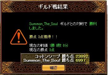 20111016result.jpg