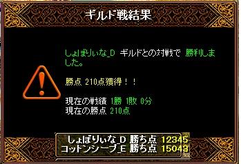 20111026result.jpg
