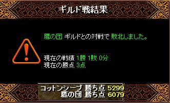 o_20110824gv01.jpg