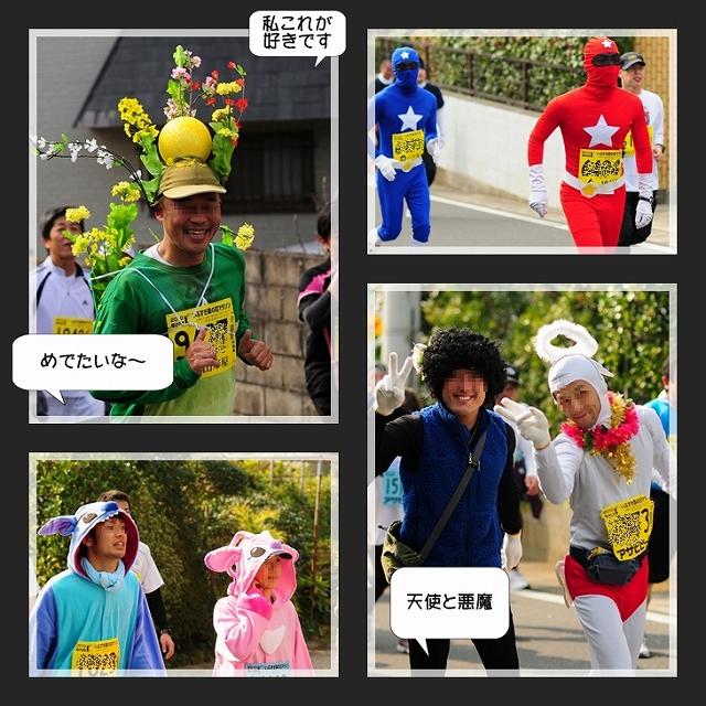 菜の花マラソン006