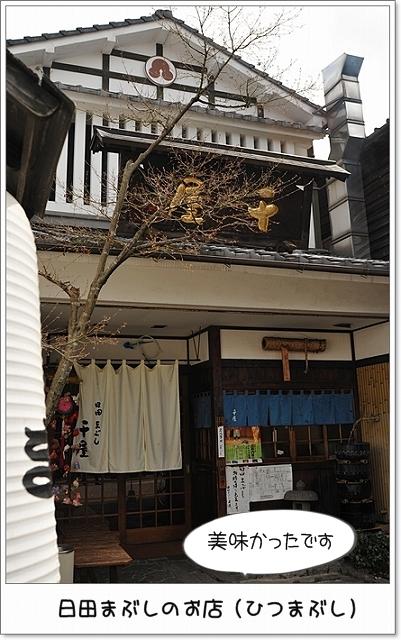 日田ひなまつり14