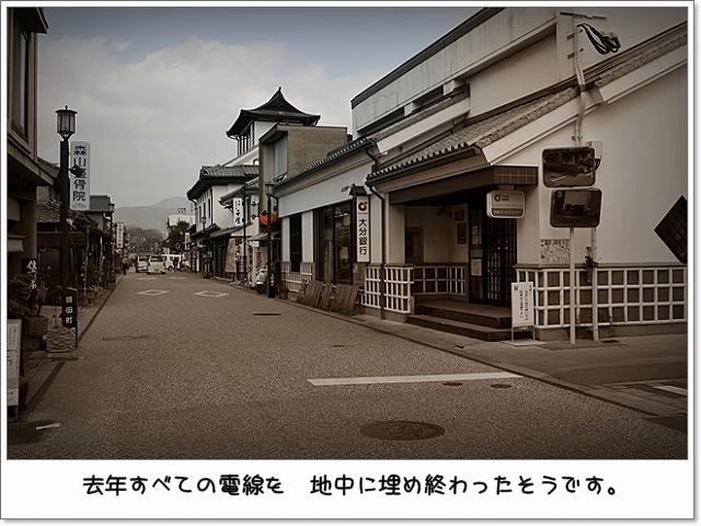 日田ひなまつり13