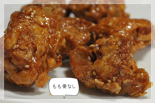 努努鶏02