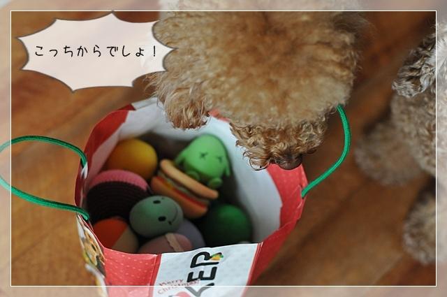 おもちゃ13