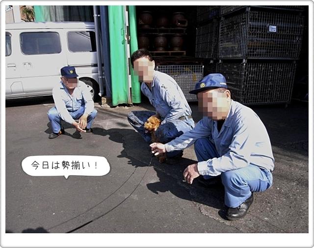 虎太郎の友達02