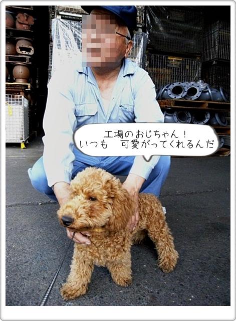 虎太郎の友達01