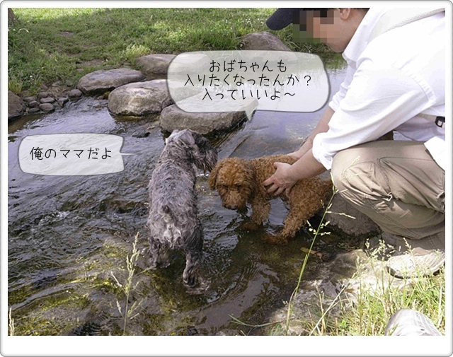 虎太郎の友達15