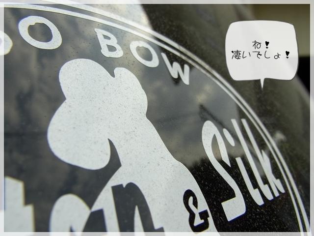 ちょい旅08