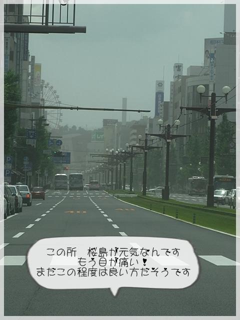ちょい旅06