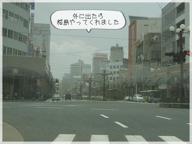 ちょい旅05