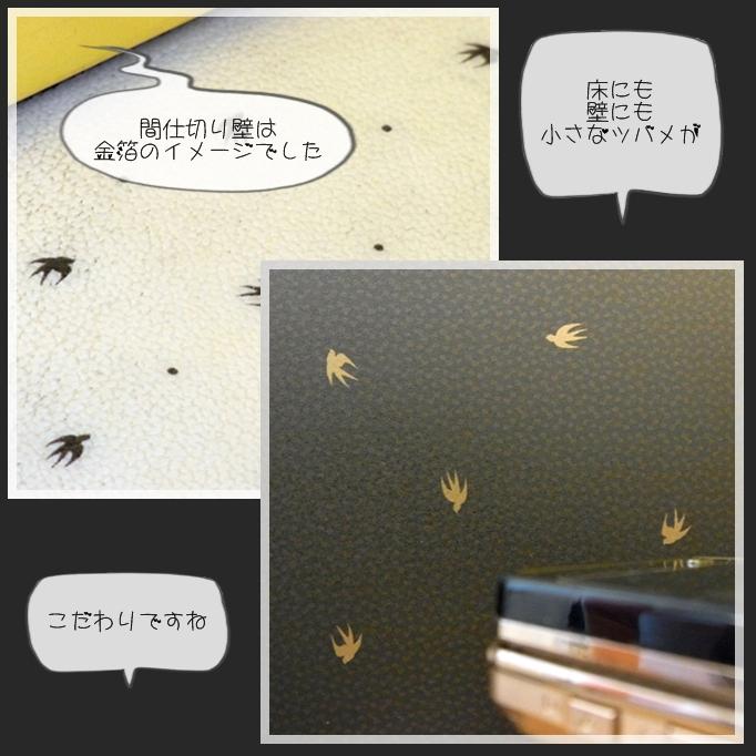 ちょい旅12