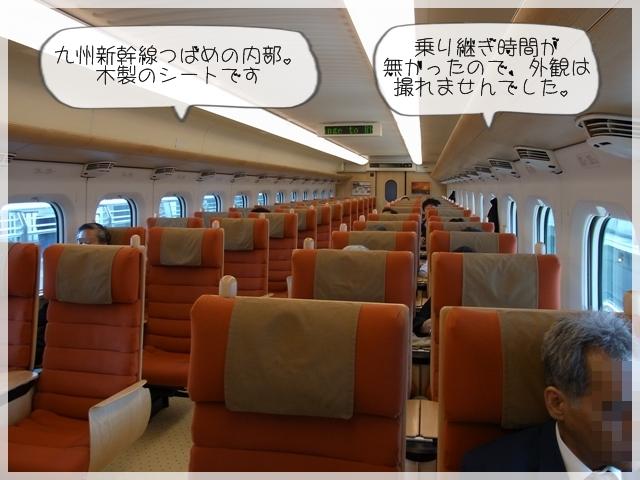 ちょい旅11