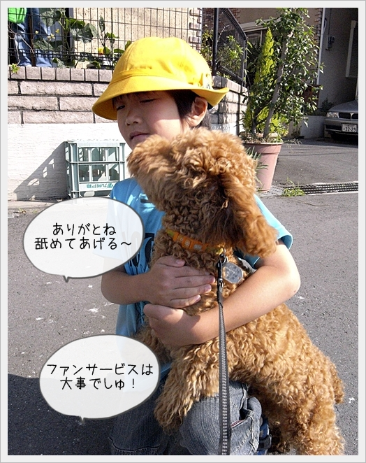 虎太郎日記09