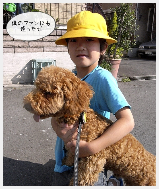 虎太郎日記08