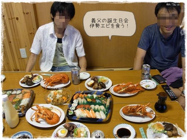 食す!09