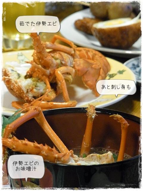 食す!10
