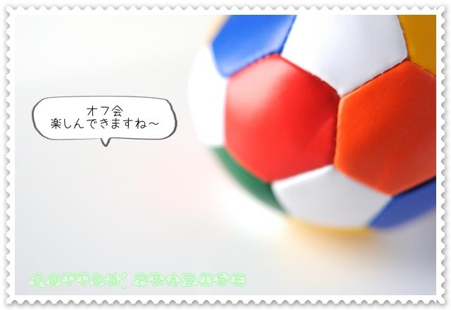 花梨ちゃん11