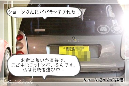 奈良初日01
