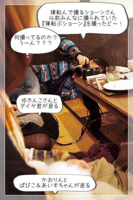 奈良初日09