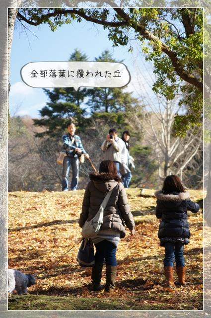 奈良翌日09