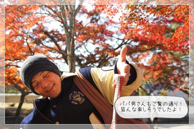奈良翌日14