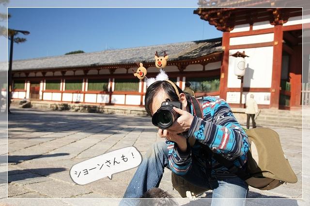 奈良翌日20