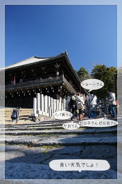 奈良後半03