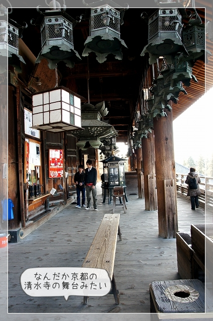 奈良後半11