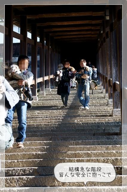 奈良後半13