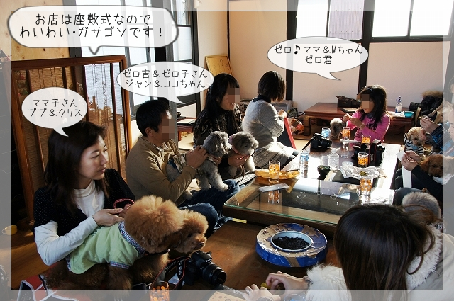 奈良後半25