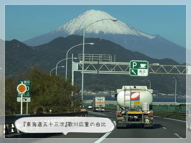 東京へ06