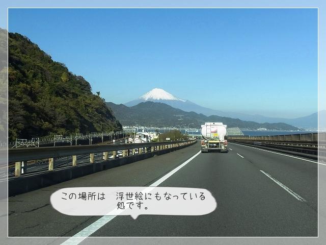 東京へ04