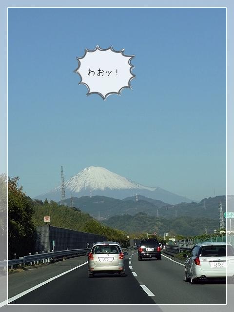 東京へ03